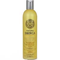 """Бальзам для защиты уставших и ослабленных волос """"Защита и энергия"""" - Natura Siberica"""