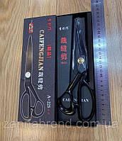 (9) Ножницы профессиональные 220 мм, фото 1