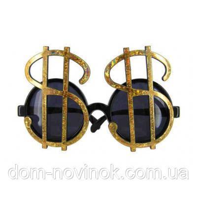 Окуляри Долари .