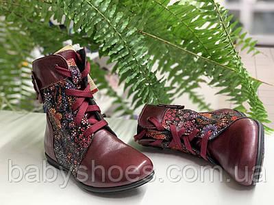 Кожаные ботинки для девочки,Берегиня р.26,мод.1320