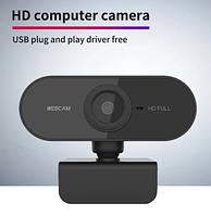 Веб-камера проводная WSDCAM 1080p с микрофоном (for Skype, Zoom) для компьютера