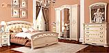 Ліжко 1,6х2,0 Люкс М'яка спинка без каркасу, Спальня Роселла, RS-37-RB, радіка беж, МИРОМАРК, фото 3