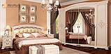 Ліжко 1,6х2,0 Люкс М'яка спинка без каркасу, Спальня Роселла, RS-37-RB, радіка беж, МИРОМАРК, фото 4