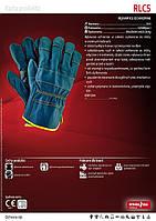 Захисні рукавички RLCS . Рукавички спилкові оптом, фото 1