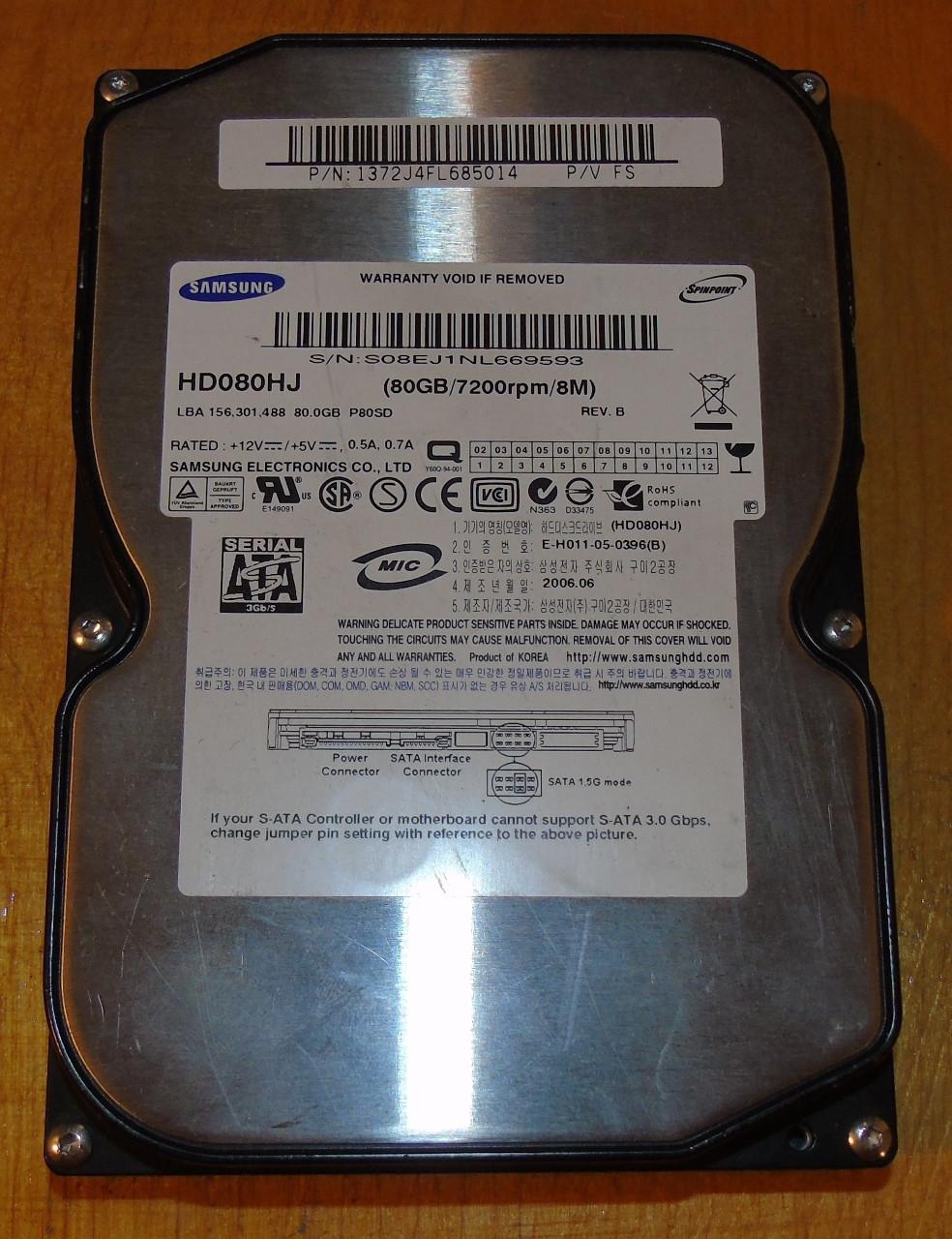 80Gb Винчестер Samsung HD080HJ SATAII (593)