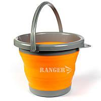 Відро силіконове складане Ranger 5 Л