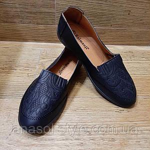 Туфли женские DUAL на широкую ногу черные