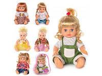 Кукла АЛИНА 5251-52-53-54-55-56 Joy toy