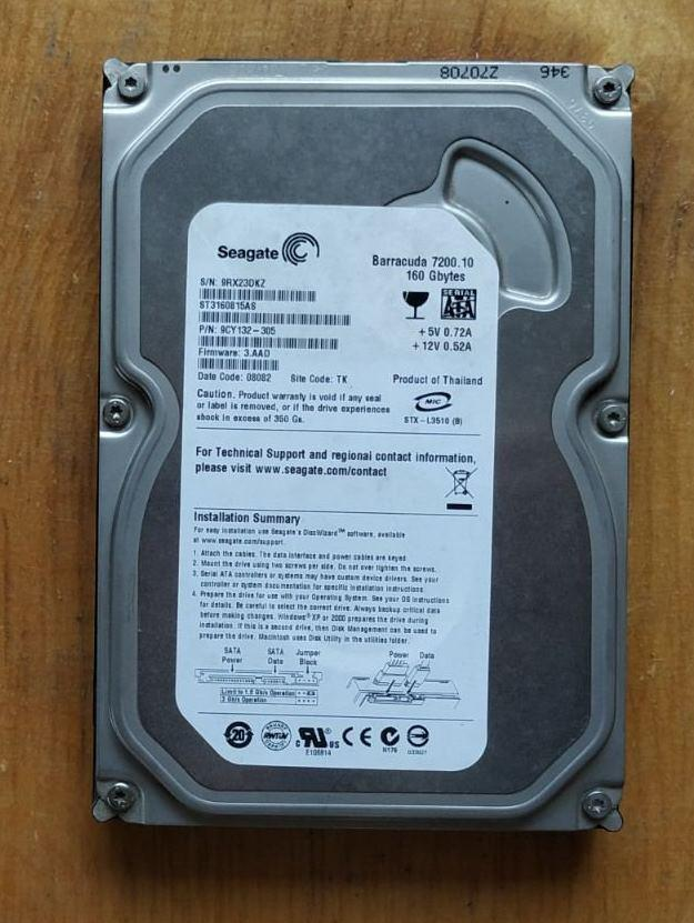 160Gb Винчестер Seagate ST3160815AS SATAII (DKZ)