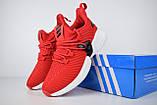 Кроссовки распродажа АКЦИЯ 550 грн последние размеры Adidas  36й(23см), 39й(24,5см) люкс копия, фото 9