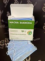 Маски медицинские трёхслойные с фильтром (МЕЛЬТБЛАУН), маска хірургічна з фільтром та зажимом для носу 100шт