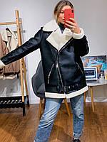 Женская легендарная дубленка куртка «Авиатор»  (черный, беж, серый, 42-48)