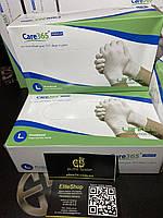 Припудрені латексні рукавички преміум якості Care365 розміри M і L к-ть обмежена!