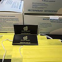 Маски медицинские в жёлтом цвете! В коробке 50 шт, трехслойные одноразовые, качество - супер!