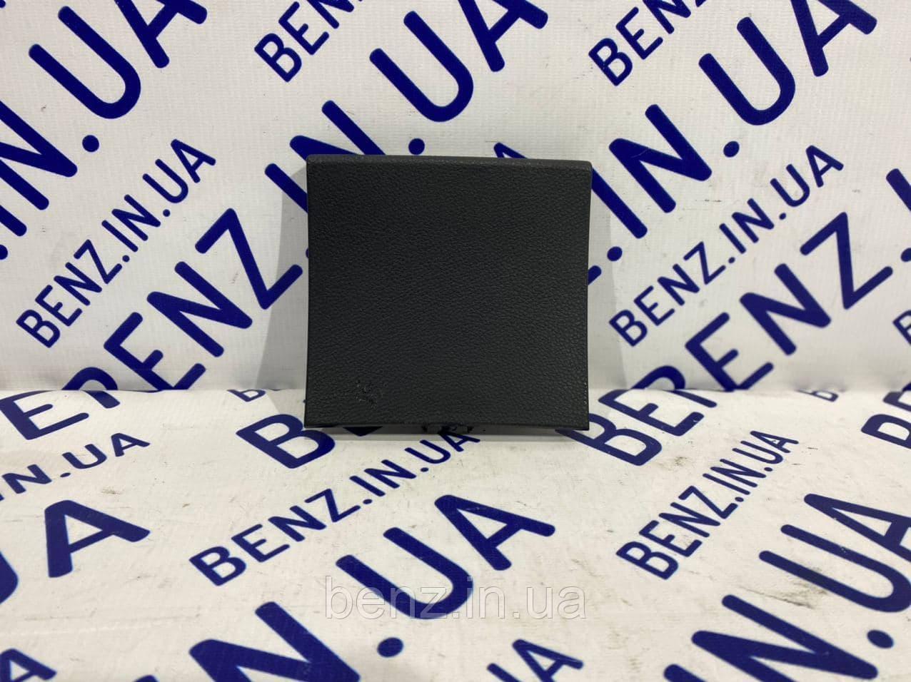 Накладка центральной консоли сзади C207/W204 A2046820116