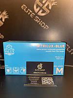 Нитриловые голубые перчатки VitLUX Nitrilux 100 шт в упаковке