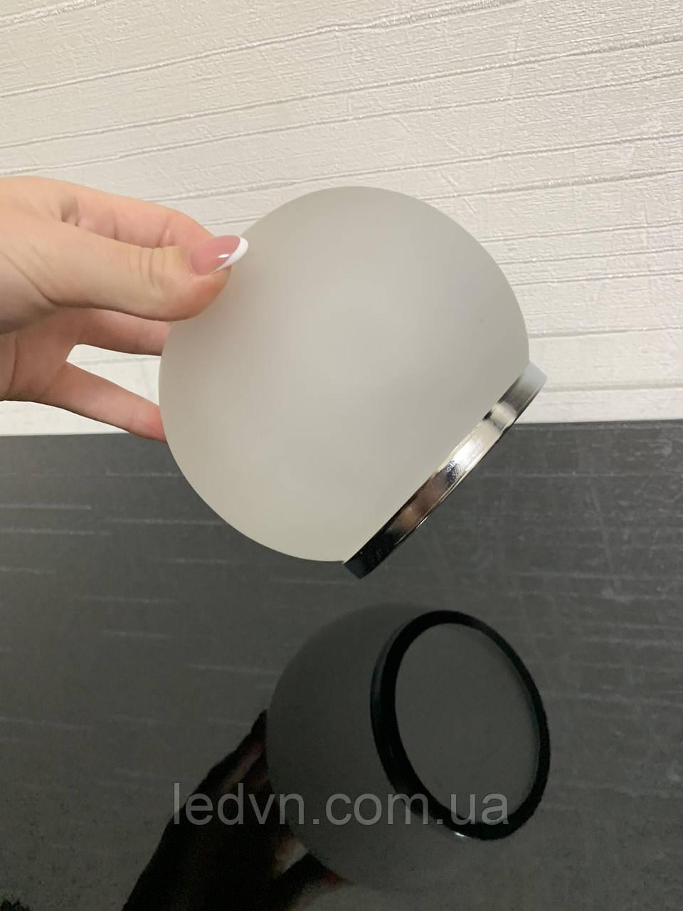 Плафон Е27  полушар с серебренной каемкой