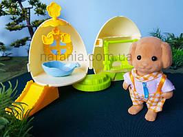Флоксовый песик + будиночок яйце, трансформер, (аналог Sylvanian Families)