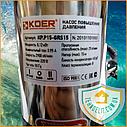 Насос для повышения давления воды в системе KOER KP.P15-GRS15 (с гайками, кабелем и вилкой) (KP0255), фото 3