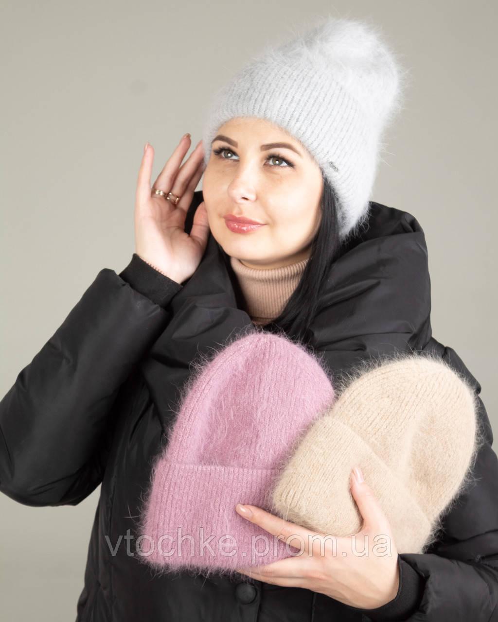 Жіноча ангорова шапка