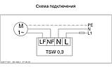 Регулятор скорости вращения Helios TSW 0,3, фото 3