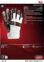 Перчатки защитные RLO   Перчатки спилковые утепленные, фото 1