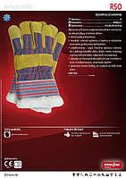 Перчатки защитные  RSO  Перчатки спилковые утепленные, фото 1