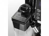 Кофемашина автоматическая Delonghi ECAM 23.460В 1450 Вт, фото 5