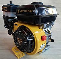 Двигун бензиновий Кентавр (7.5 л. с.) вал 20 мм шпонка+шків+масло.