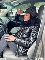 Модная женская куртка экокожа