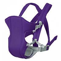 Слинг-рюкзак для переноски ребенка Baby Carriers фиолетовый 183119