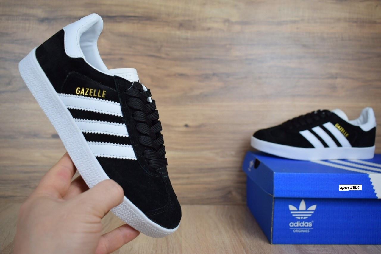 Кроссовки распродажа АКЦИЯ последние размеры 750 грн Adidas Gazelle 36й(23см), 37й(23,5см) люкс копия