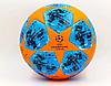 Мяч футбольный №5 PVC Champions League 2018-2019 FB-6881, фото 2