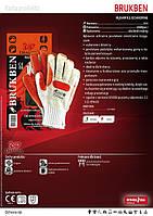 Перчатки защитные BRUKBEN, фото 1
