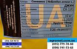 Кондитерский подсолнечник Джинн. Урожайный сорт Джин 35-37ц/га. Масса 120гр/100шт. Фракция 4+., фото 5