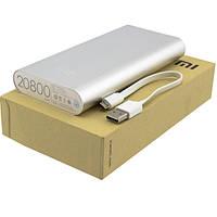 Зарядное устройство, акумулятор, Power bank MI 20800mAh (XIAOMI)  (желтая коробка)