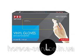 Перчатки виниловые неопудренные PRO-Service Professional размер L 50 пар