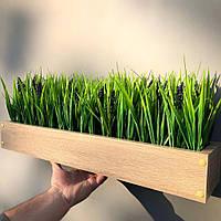 Трава искусственная с лавандой в кашпо 50см