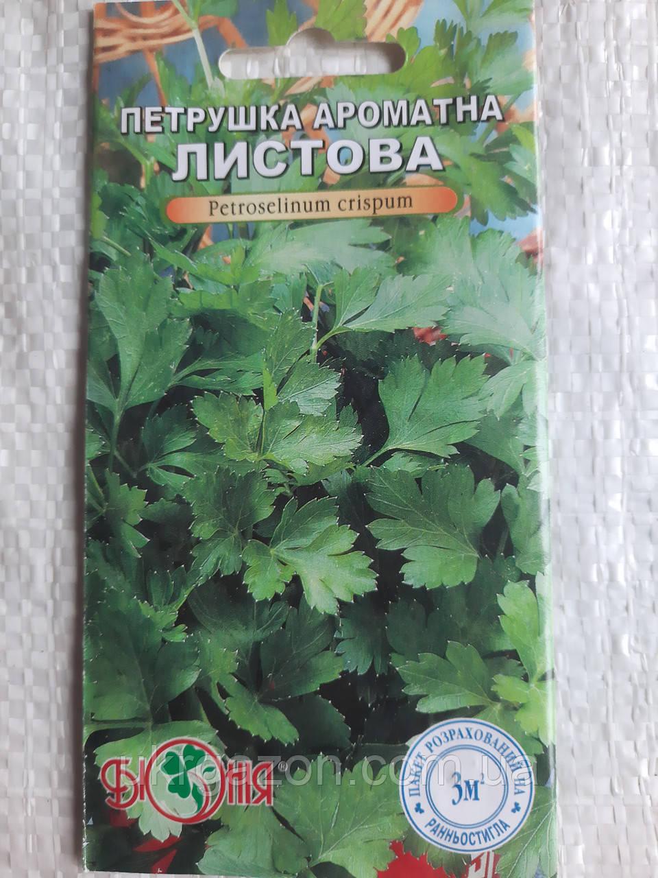 Петрушка ароматна ЛИСТОВА 3г (Біонія)