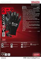 Перчатки защитные DRAGON со вспененным латексом