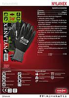 Перчатки защитные  NYLANEX .Перчатки со вспененным латексом, фото 1
