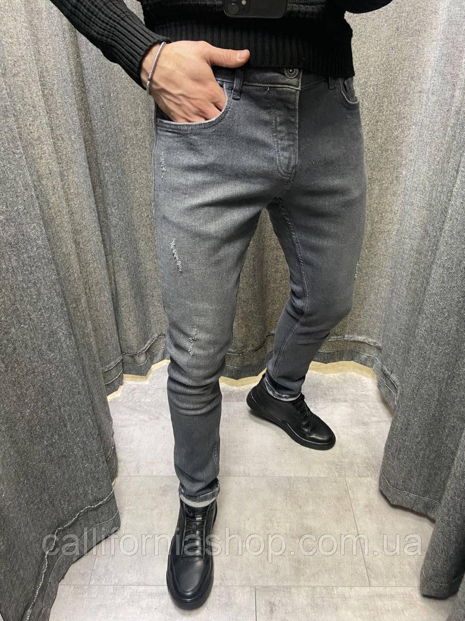 Мужские джинсы серые однотонные прямые зауженные демисезонные, Турция