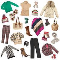 Одежда для взрослых: широкий выбор для вас!