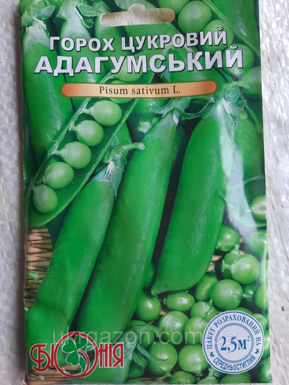 Горох цукровий АДАГУМСЬКИЙ  20 грам (Біонія)