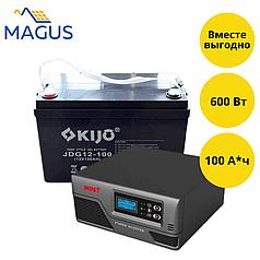 Система безперебійного живлення для котла і системи опалення потужністю 600 Вт