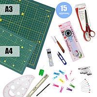 Набор для пэчворка и квилтинга 15 ед., 2 коврика (А3 + А4 мат), лекало, дисковый нож для шитья