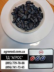 В наличии урожай 2020 года - Семена кондитерского подсолнечника Джин. Ранний подсолнечник Джинн 90-95 дней с урожайностью 32-37ц/га. 1 первая репродукция.