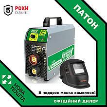 Сварочный аппарат-инвертор Патон ВДИ-250Е DC MMA + маска хамелеон