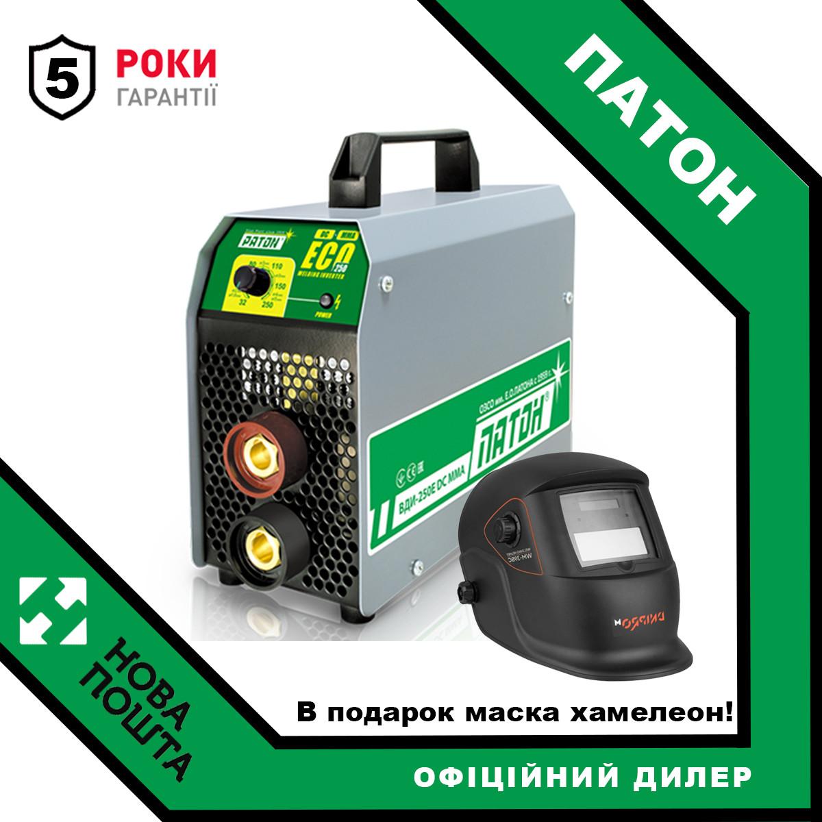 Зварювальний апарат-інвертор Патон ВДІ-250Е DC MMA + маска хамелеон