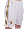 Форма футбольная детская REAL MADRID домашняя 2020 CO-0953 (реплика) размер 26, фото 4